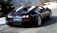Bugatti Veyron Grand Sport Vitesse на автошоу в Женеве